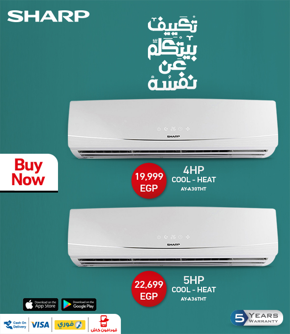 AC Sharp From El Araby Group