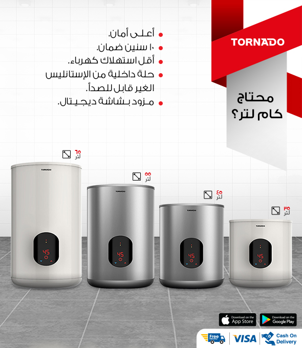 Tornado Water Heaters