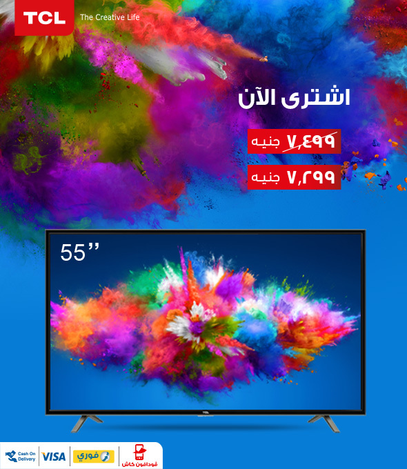 TCL 55P65