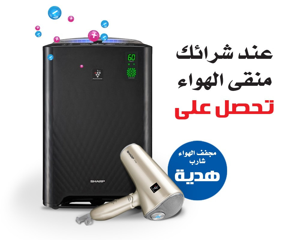 Sharp Air purifier Plasmacluster with Humidifying filter Area 26 m2 in Black color KC-A40SA-B