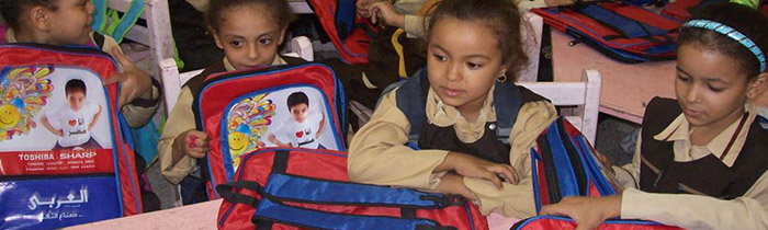 The School Bags Project