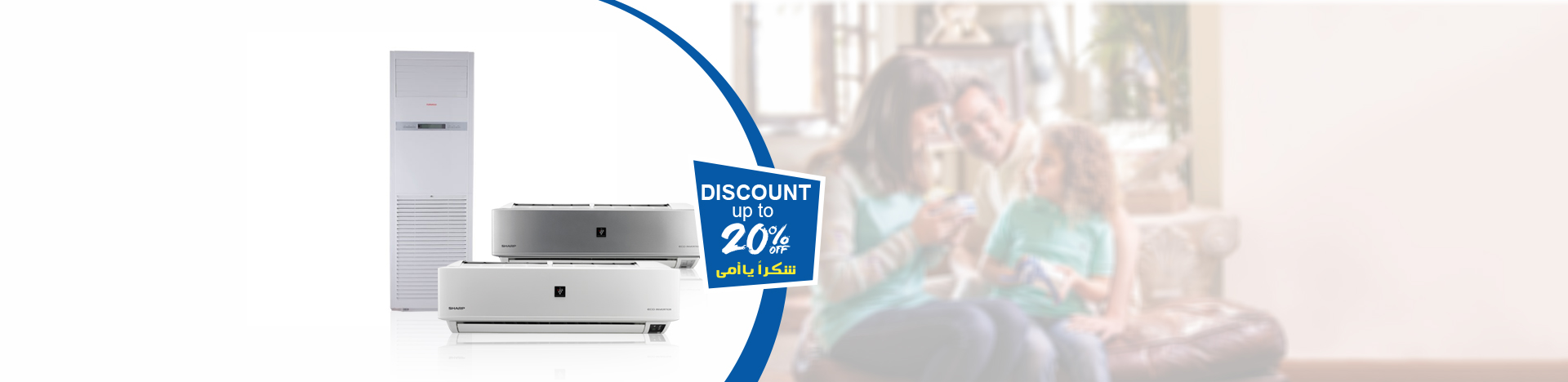 Air Conditioners Offers & Discount