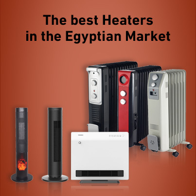 The best types of heaters from ElAraby Group