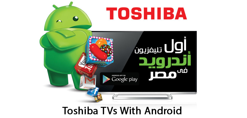 Toshiba's First LED Screen TV With Android