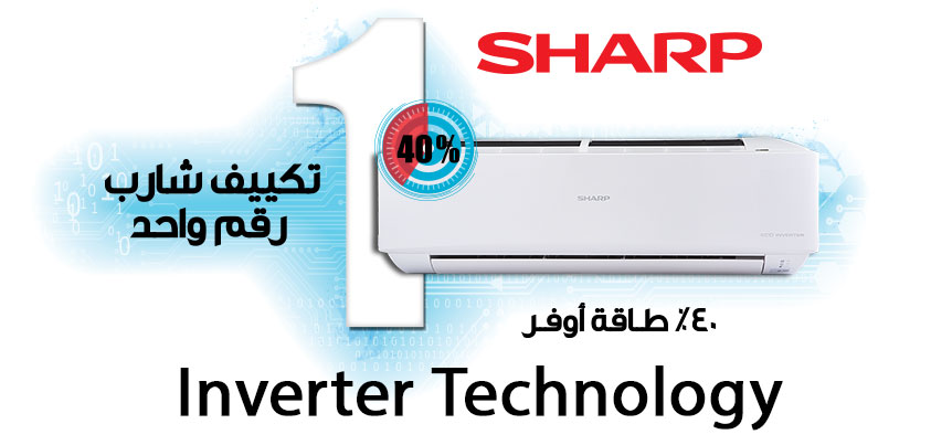Sharp conditioners saving 40% energy through inverter technology
