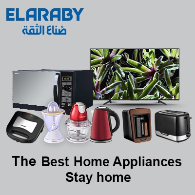 the best home appliances from elaraby group stay home