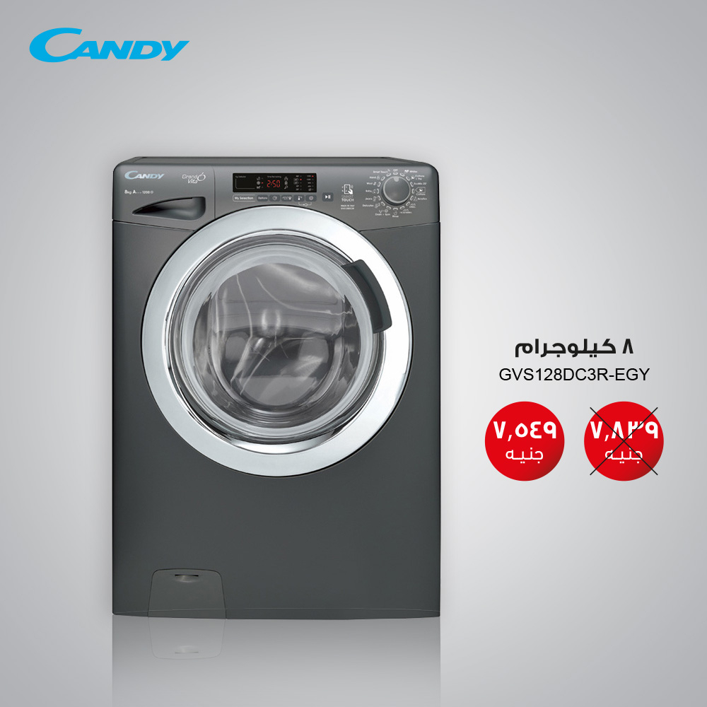 Candy Discounts on Washing Machines