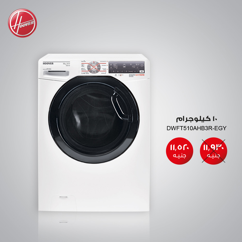 Hoover Discounts on Washing Machines