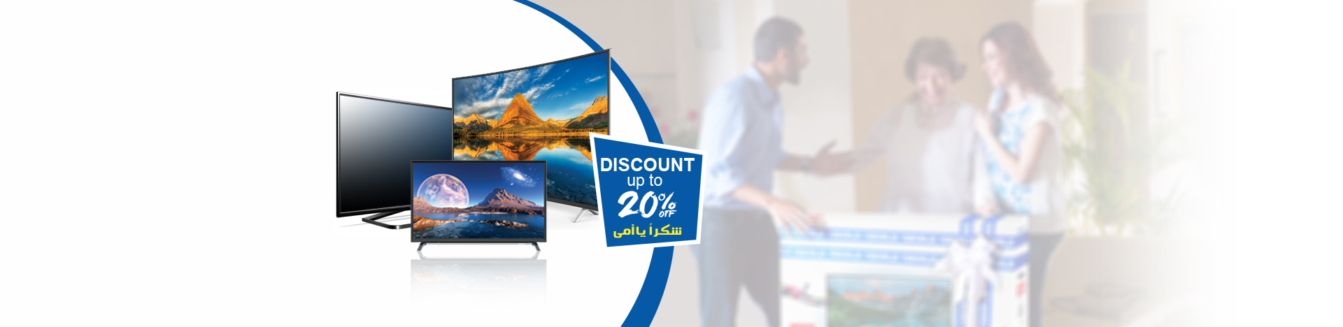 LED TVs and Sound System Offers & Discount